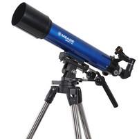 preço de um telescopio